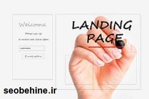 ویژگی های landing page مناسب