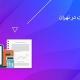 شرکت خدمات سئو و بهینه سازی سایت در تهران