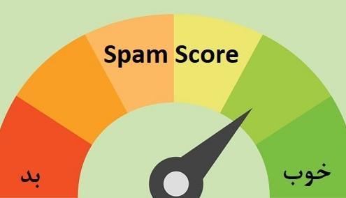 کاهش spam score سایت