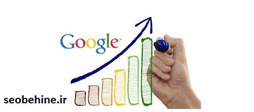 13 روش ارتقا و افزایش رتبه سایت در گوگل