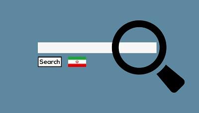 4 موتور جستجو داخلی که توسط متخصصین ایرانی طراحی شده