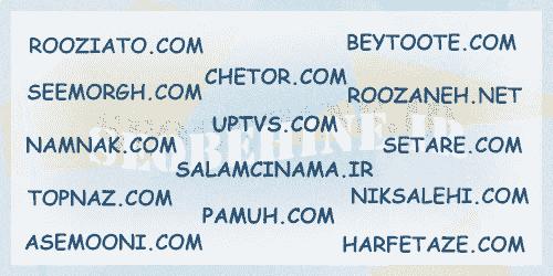 ثبت بکلینک از سایت های فرهنگی هنری