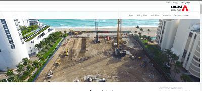 طراحی سایت مهندسین مشاور آتسا